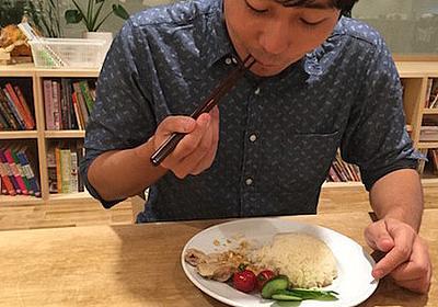【試してみた】話題の「鶏まるごとご飯」は誰でも失敗知らずの鉄板レシピだった! | クックパッドニュース