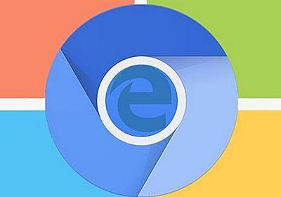マイクロソフト、「Edge」ブラウザを「Chromium」ベースに - CNET Japan