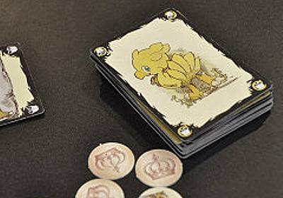 [SPIEL'16]新作「チョコボのクリスタルハント」を引っさげ,スクエニがSPIEL参戦。ホビージャパンと共同開発の,シンプルかつ攻撃的なカードゲーム - 4Gamer.net