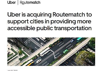 あらゆる移動をオンデマンド化するUber、公共交通MaaS「Routematch」買収 – BRIDGE(ブリッジ)