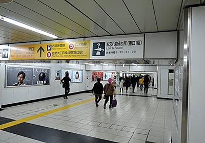 もうダンジョン駅で迷わない! Google、東京、新宿、名古屋、京都の4駅のストリートビュー公開 (2017年4月13日) - エキサイトニュース