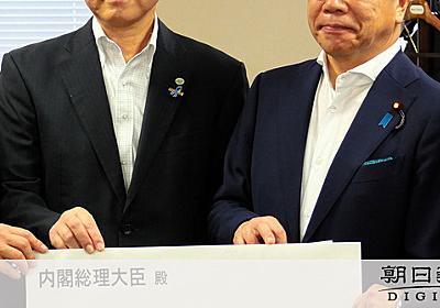 客からの悪質クレーム、国に対策要請 小売り系労組:朝日新聞デジタル