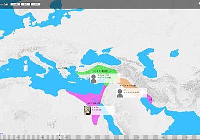 世界史サイトがすごい!紀元前4000年から、1年刻みで各国の国名と指導者が分かる! - Togetterまとめ