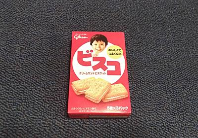 100日間おなじ商品を買い続けることでコンビニ店員からあだ名をつけられるか。 yosano note