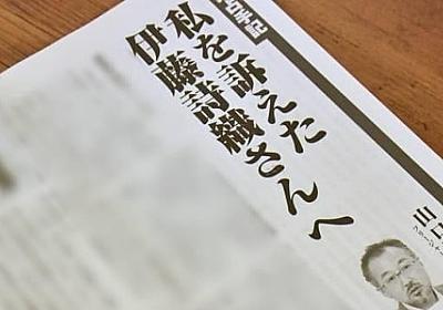 元TBS記者の山口さん「なだめるような気持ちで性行為に応じた」伊藤詩織さんの主張に反論 - 弁護士ドットコム