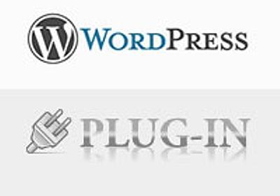 WordPressのプラグインを開発しよう(初級編) | webOpixel