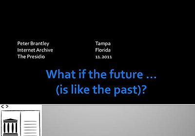 What if the future (of libraries)