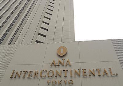 「ANAホテルもう使わない」自民恨み節 野党「敬服」:朝日新聞デジタル