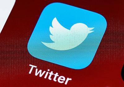 Twitterが苦情処理担当者を任命し透明化レポートを公開、インドのデジタルメディア規則に基づき - GIGAZINE