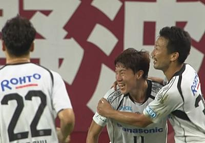 【J1第26節 神戸×G大阪】後半の2ゴールでG大阪が逆転勝利!倉田1G1Aの活躍で5月以来の2連勝を飾る  :  ドメサカブログ
