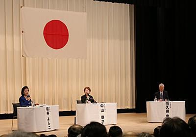 月例研究会 「令和という時代 ~日本が歩むべき道~」詳報 « 最近の活動 月例研究会 « 公益財団法人 国家基本問題研究所