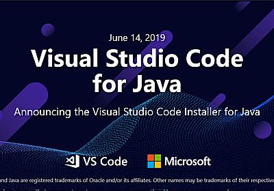 Announcing the Visual Studio Code Installer for Java | The Visual Studio Blog