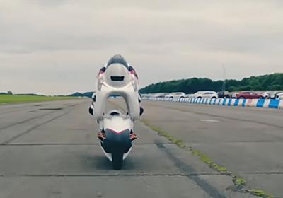 【動画】世界最速目指す「風穴付き電動バイク」 WMC250EV が初のテスト走行を完了 - Engadget 日本版