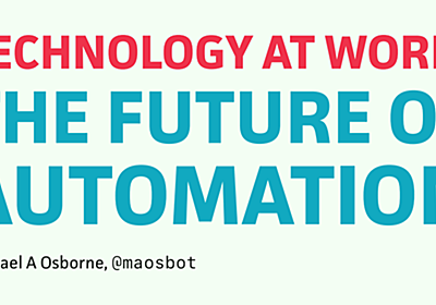 Technology at work: The future of automation