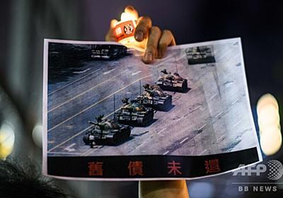 ズームの「言論の自由」に懸念、「天安門事件」会議でアカウント一時停止 写真2枚 国際ニュース:AFPBB News