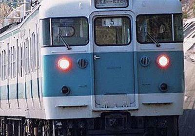 ありがとう113系阪和色! 日本旅行ツアー専用列車、天王寺~周参見間で運転 | ライフ | マイナビニュース