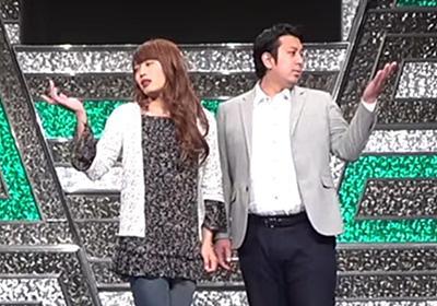 お笑いコンビ「レインボー」の女形?池田直人さんが全然イケる件+追記! - 自由ネコ
