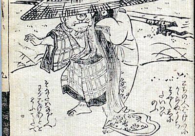 10-大昔化物双紙【再読】 - うきよのおはなし~江戸文学が崩し字と共に楽しく読めるブログ~