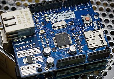Lチカを超えて電子工作をちゃんと知るための「n講」 第6回:ソースコードを覗く〜GPIO編〜 | Device Plus - デバプラ