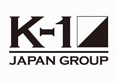 3月22日(日)さいたまスーパーアリーナ「K'FESTA.3」に関するお知らせ | K-1公式サイト | K-1 JAPAN GROUP