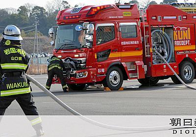 消防職員、なぜ労組つくれない? 国際機関が改善要求:朝日新聞デジタル