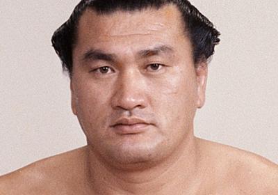 訃報:輪島博さん70歳=54代横綱、「輪湖時代」築く - 毎日新聞