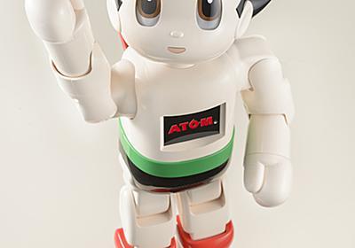 家庭用「鉄腕アトム」が完成。10月より約21万円で発売 - PHILE WEB