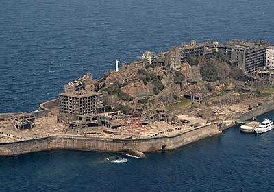 軍艦島、上陸禁止 アスベストの疑い 大気汚染防止法基準をオーバー|【西日本新聞ニュース】