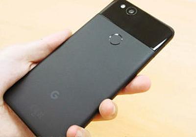 GoogleがPixel 3の発売日をうっかりお漏らしか? - GIGAZINE