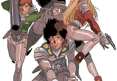 クラッシャージョウ:人気SF小説がコミカライズ 「イブニング」で連載へ - MANTANWEB(まんたんウェブ)