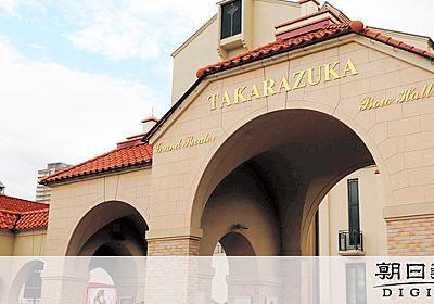 宝塚歌劇団で新たに7人感染 兵庫県がクラスター認定 [新型コロナウイルス]:朝日新聞デジタル