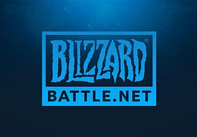 Blizzardの香港問題まとめ ―esportsとチャイナマネーの関係 - ゲーマー日日新聞