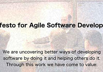 「アジャイル開発ってのに取り組むことになったんだけど、何を読んだらいいの?」という質問を受けたので答えてみた   Developers.IO