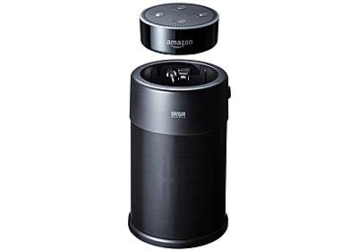 Amazon Echo Dotを上部にセット、ポータブル化&音質強化する拡張スピーカー - AV Watch