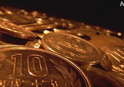 維新 消費税率当面8%に引き下げる法案提出 新型コロナ | NHKニュース