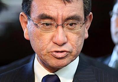 沖縄でのAKB総選挙に政府予算2800万円 効果に持続性ない 河野太郎氏問題視も - 産経ニュース