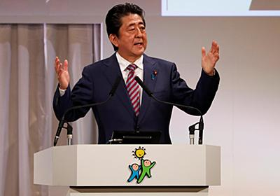 Japan PM Abe's woes deepen as ratings drop, predecessor predicts resignation | Reuters