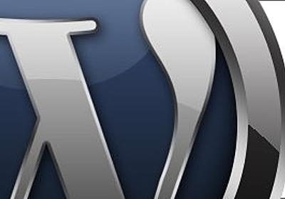 任意のファイルを読み込み、その場に実装するWordPressショートコード | かちびと.net