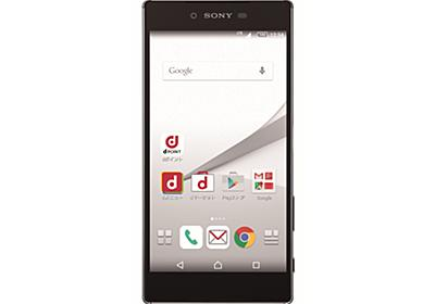 e80d0feada ドコモのXperia Z5シリーズとXperia Z4、Android 7.0に - ケータイ Watch