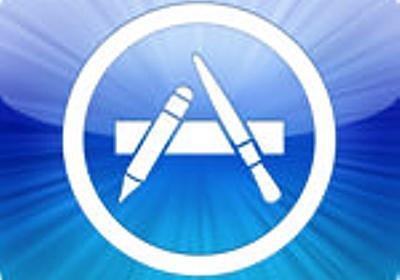 「1ヶ月使わなかったアプリは削除というルール」で残った厳選iPhoneアプリ25個 | 男子ハック