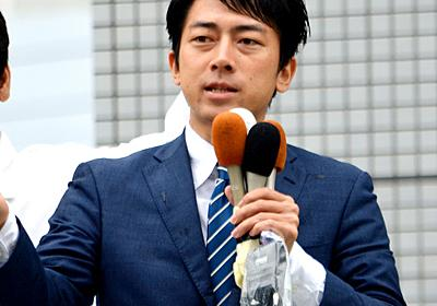 小泉進次郎氏「野党が一つになれれば政権交代の可能性」:朝日新聞デジタル