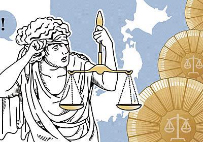 「弁護士は余っている」は本当? データを読み解く  :日本経済新聞