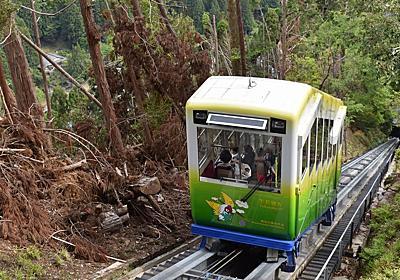 乗らずに歩いて…「鉄道事業者」鞍馬寺の願い   旅・趣味   東洋経済オンライン   経済ニュースの新基準