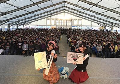 本渡楓がバルーンに搭乗し、田中美海は「キャストみんなで佐賀に来たい!」と想いを語った『ゾンビランドサガ』佐賀イベントリポート - ファミ通.com