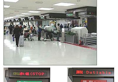 空港の税関で自分のほうからあえて別室へ行く方法。空港税関で手荷物について正直な考えを言ったらこうなった!