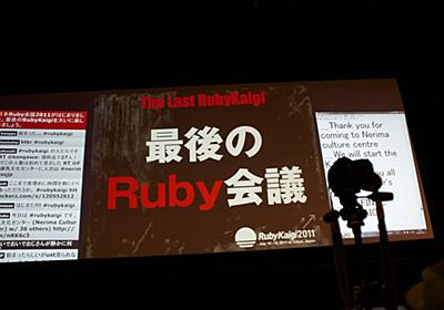 Ruby会議2011 - a set on Flickr