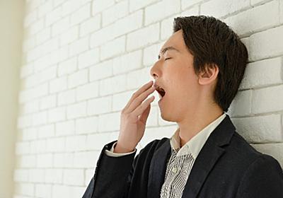 食後の眠気は血糖値が下がることが原因? - やまてつBLOG