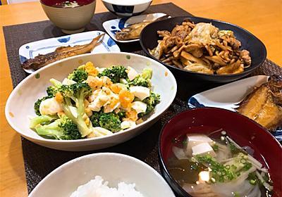 【晩ごはん献立】ブロッコリーとゆでのサラダと野菜炒め~飲み会は控えめに~ - ❁︎節約ごはん&日常~ときどき三兄弟~❁