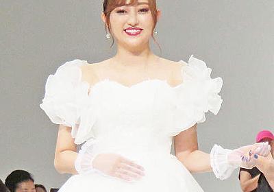 菊地亜美が結婚式「泣いてるママ見て私も泣いた」 - 芸能 : 日刊スポーツ