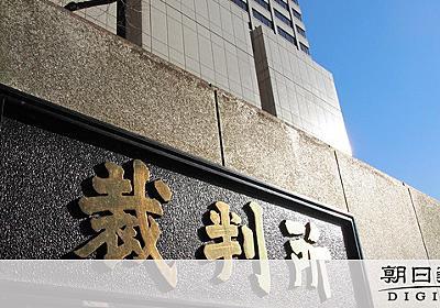 性風俗「本質的に不健全」 給付金裁判で国が真っ向反論 [新型コロナウイルス]:朝日新聞デジタル